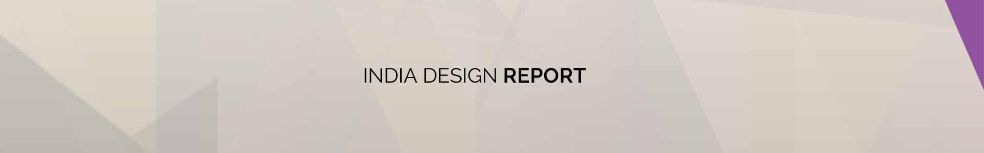 ciidesign-reports
